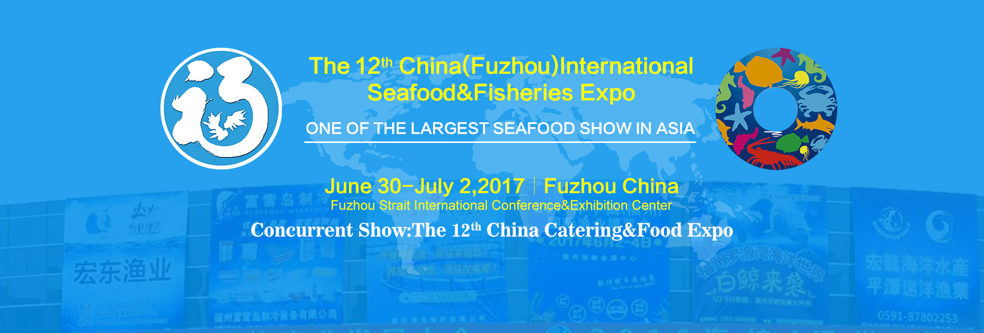 China (Fuzhou) International Fisheries Expo (FIFE) 2017