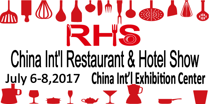 China Int'l Restaurant & Hotel Show